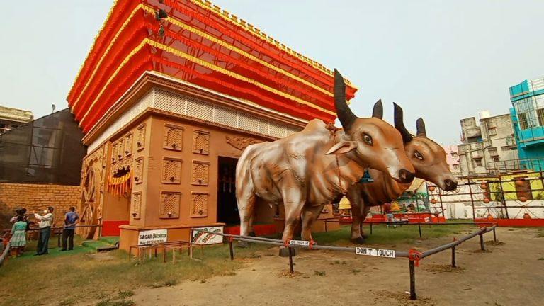 ভার্চুয়ালি আসানসোল আপকার গার্ডেন পুজো মন্ডপের মণ্ডপের উদ্ধোধন করলেন মুখ্যমন্ত্রী মমতা বন্দ্যোপাধ্যায়